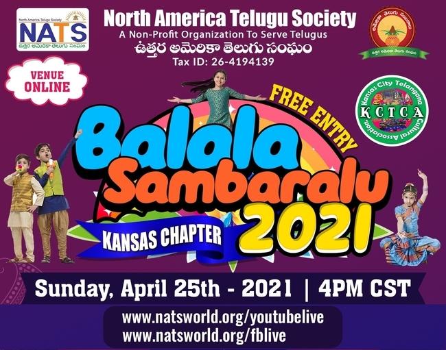 NATS -KCTCA  Balala Sambaralu