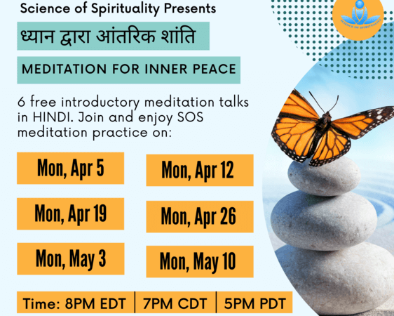 Science of Spirituality Meditation for Inner Peace