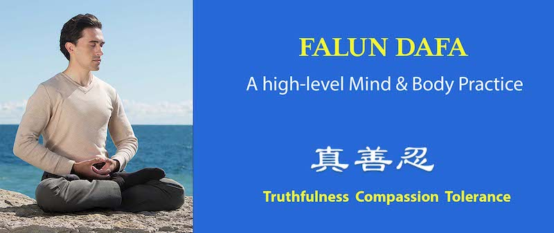 FalunGong-picture.jpg